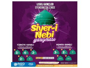 'Siyer-i Nebi Bilgi Yarışması'na 11 bin başvuru