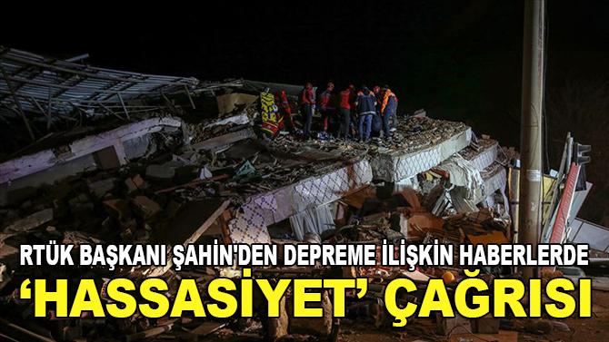 """RTÜK Başkanı Şahin'den depreme ilişkin haberlerde """"hassasiyet"""" çağrısı:"""