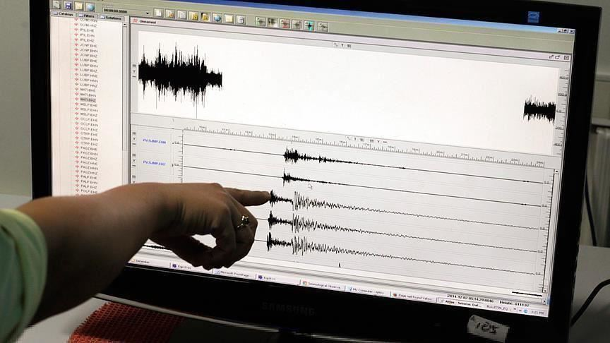 Elazığ'da 4,2 büyüklüğünde deprem meydana geldi