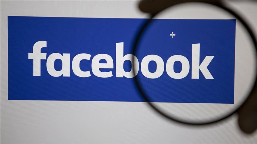 Facebook grup görüntülü sohbet özelliğini başlattı