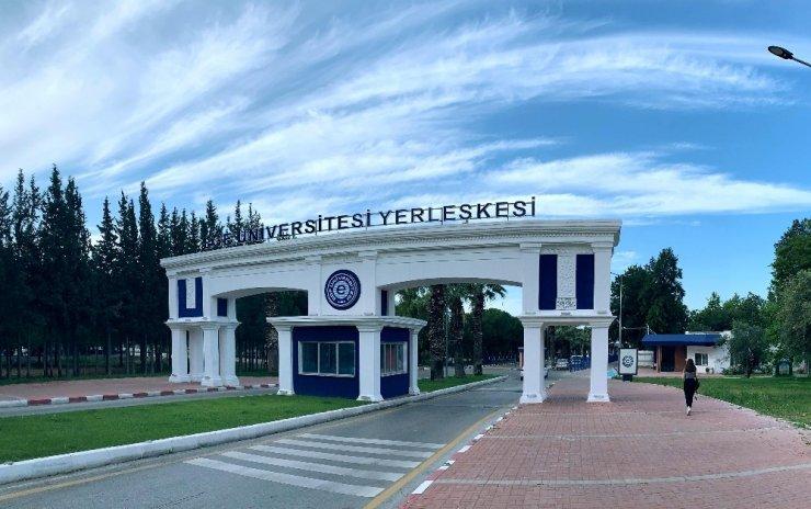 """EÜ'de """"Endüstri Bitkileri ve Teknolojileri Anabilim Dalı"""" kuruldu"""